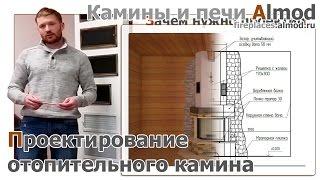 видео разработка проекта