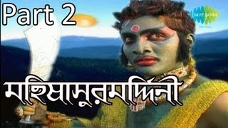 Mahalaya | Mahisasura Mardini | Birendra Krishna Bhadra | Part 2