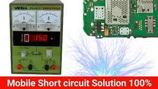 Mobile short circuit problem Solution 100% (with proof) - In Urdu Hindi | ZM Lab