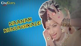 Naanam Kunungikale Song - Tacholi Ambu Malayalam Movie