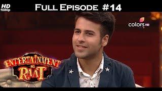 Entertainment Ki Raat - Karan Patel & Ritvik -31st December 2017 - एंटरटेनमेंट की रात - Full Episode