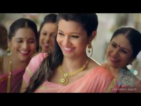 Priya Bhavani Shankar & Amit Bhargav Mangal & Mangal Ad