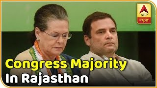ABP News-Lokniti CSDS Survey: Congress Majority In Rajasthan; BJP in MP, Chhattisgarh | ABP News