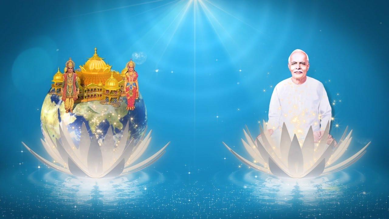 Brahma Kumaris Lectures Pdf
