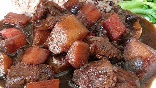 Jamaica Brown Stew Beef Served With Rice & peas & Veg