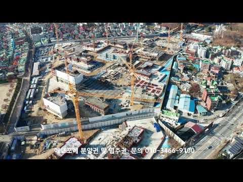 11월 22일 대전 동구 용운동 대림 이편한세상 에코포레 현장 항공 영상입니다.