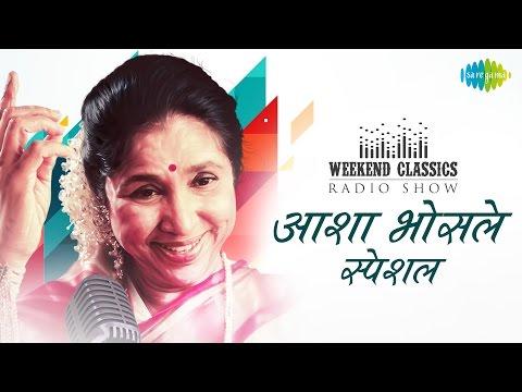 Weekend Classic Radio Show | Asha Bhosle Special | HD songs