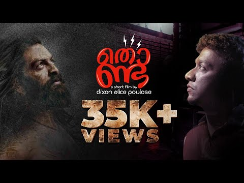 Thonda | Latest Malayalam Thriller Short Film | 2019