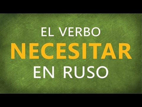 el-verbo-necesitar-en-ruso---como-se-traduce-necesitar-al-ruso