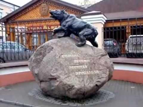 Медведь рычит в Ярославле