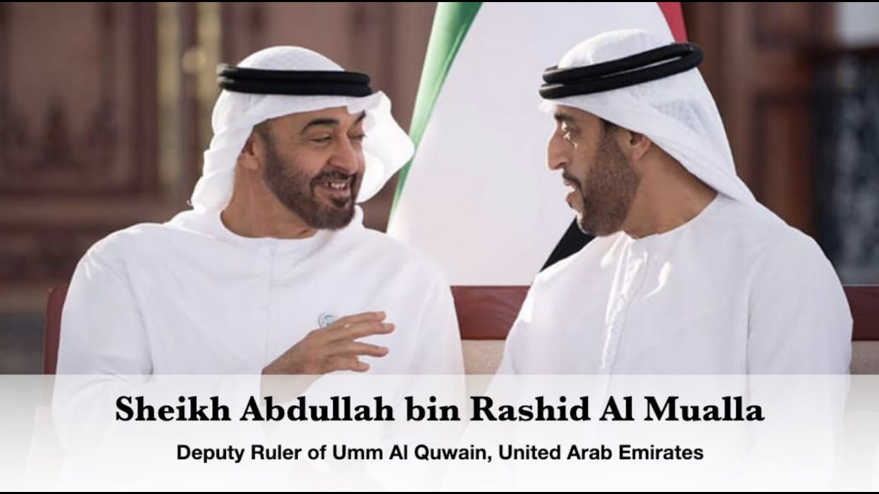 Sultan Of Oman Receiving Deputy Ruler Of Umm Al Quwain Uae Hh Sheikh Abdullah Bin Rashid Al Mualla Youtube