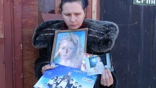 Украинские каратели зверски насиловали и убивали женщин Новости Украины