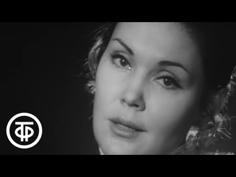 Лирическое настроение (1974)