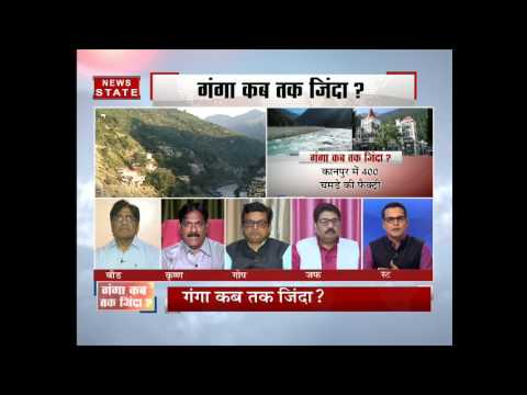 HC declares Ganga living entities, gives them legal rights