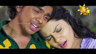 Nosithu Lesin | නොසිතු ලෙසින් | Sihina Genena Kumariye Song Thumbnail