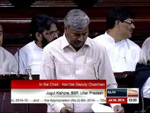 Mr.Jugal Kishore Ji, Bahujan Samaj Party, M.P. Rajya Sabha, U.P., Speech on Budget Session