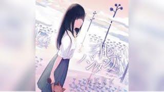 『ルビコン』三月のパンタシア フル 歌詞付き TVアニメ「Re:CREATORS」第二クール エンディング・テーマ