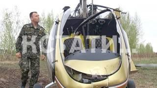Неудачная Посадка Или Счастливое Крушение -  Автожир Разбился В Богородском Районе
