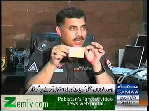 Credit Card Hackers arrested in Pakistan