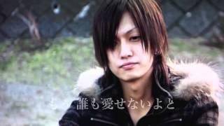 きりきゃん腐動画:第3弾!! 〜きゃんさんの懺悔〜 キリショーを失い、...