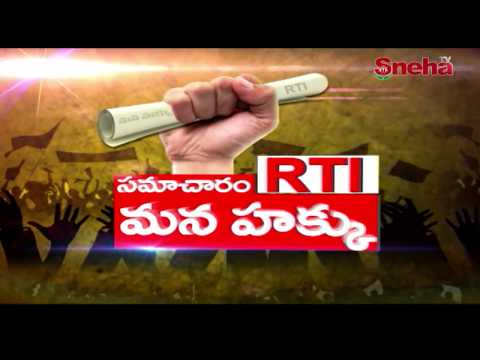 How Garbage is Disposed? Solid Waste management | GHMC | Swachh Hyderabad | RTI | Sneha TV Telugu