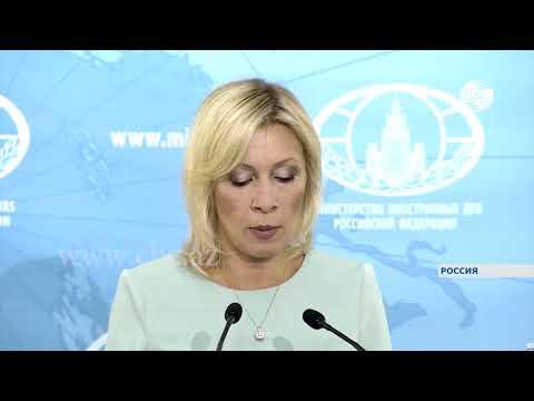 Россия как сопредседатель МГ ОБСЕ нацелена на содействие сторонам карабахского конфликта – МИД РФ