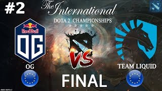 ЦАРИ ДОТЫ РУБЯТСЯ! | OG vs Liquid #2 (BO5) FINAL The International 2019