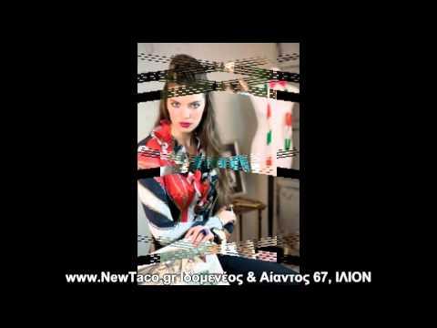 Ρούχα για παχουλές ΝewTaco gr - YouTube 07a829293ae