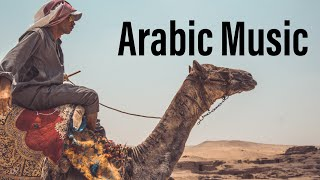 Arabic background music no copyright - 4 | Middle east music | Arabian music | Islamic music |