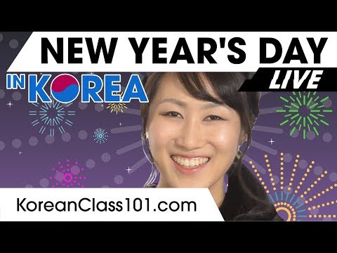 How is New Year's Day in Korea? | Learn Korean