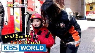 Twins & SoDa siblings' house - Going to the fire station [The Return of Superman / 2016.12.25]