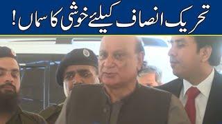 PTI's Raja Basharat Bashes Opposition | Breaking News - Lahore News