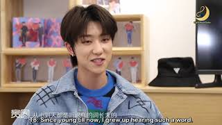 [ENG SUB] 190401 Tencent News GuiQuan Interview  - THE8 Xu Minghao by EightMoonSubs