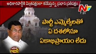 Why Jana Reddy Support to TRS Party At Telangana Assembly - Off The Record