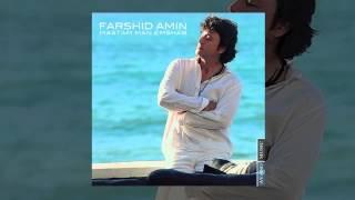 Farshid Amin - Mastam Man Emshab OFFICIAL TRACK