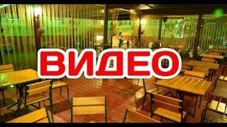 Отзывы гостевой дом Купидон(Купить гостиницу, бизнес в Крыму с хорошими отзывами., 2015-08-27T10:47:29.000Z)