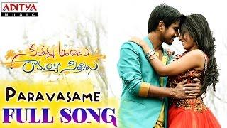 Paravasame Full Song || Seethamma Andalu Ramayya Sitralu Songs || Gopi Sunder