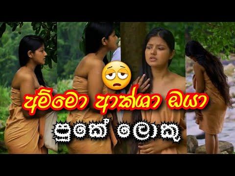 Download 🔴 Nethmi roshel Rogers hot dance | Lankan actress hot dance #shorts