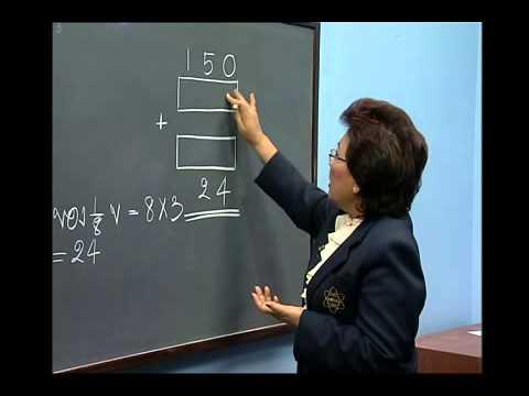 เฉลยข้อสอบ TME คณิตศาสตร์ ปี 2553 ชั้น ป.6 ข้อที่ 20