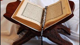 belle invocation par mohammed jebril دعاء الصباح الشيخ محمد جبريل