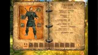 Обзор На Игру Восхождение На Трон