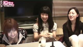 Recorded on 2014/03/26 重大発表!佐倉仁菜ちゃんゲスト愛沢舞美のまん...