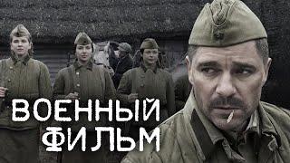 Жестокое кино про молодых солдат - Наркомовский обоз @ Военные фильмы 2020 новинки
