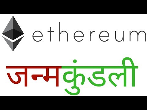 Ethereum History जन्मकुंडली  Full Overview In Coinmarketcap.com Tutorial Hindi/Urdu Series-17