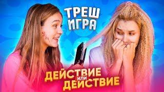 ФАНТЫ с НАКАЗАНИЕМ // НАБИЛИ c Лиссой ПАРНУЮ ТАТУИРОВКУ