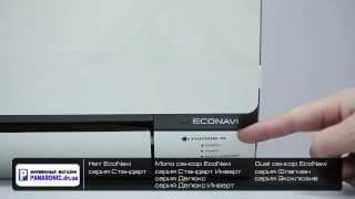 Видеообзор кондиционеров Panasonic - обзор моделей(Фирменный магазин Panasonic - http://panasonic.dn.ua/, 2014-01-23T19:53:06.000Z)