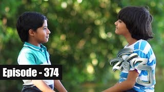 Sidu | Episode 374 11th January 2018 Thumbnail