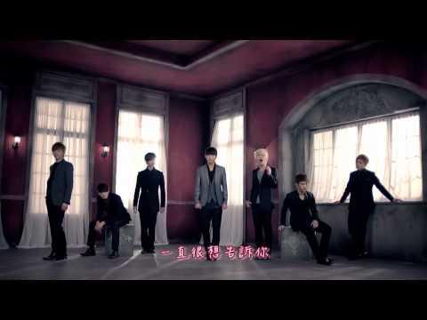 [Backer。中字] BTOB - Father MV (繁中字幕)