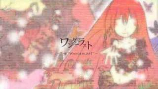 "Megurine Luka - THE ""WANDERLAST"" ( Romaji + English subs)"