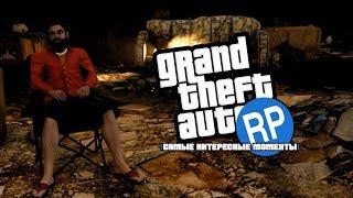 Новые приключения Бахрама GTA V RP #2 (самые интересные моменты)